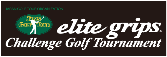 elite grips JGTO Challenge Golf Tournament