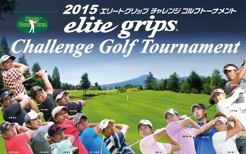 JGTO Challenge Golf Tournament